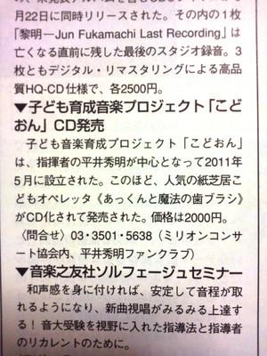 Cd201210